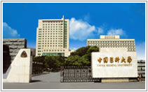 China Medical University is one among the top ten medical universities in china